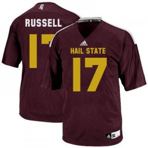 Tyler Russell Mississippi State Bulldogs #17 - Maroon Red Football Jersey